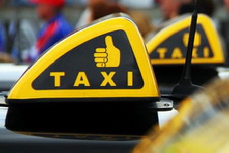 Эконом такси Одесса заказ 2880